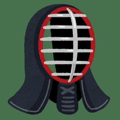 sports_kendou_men