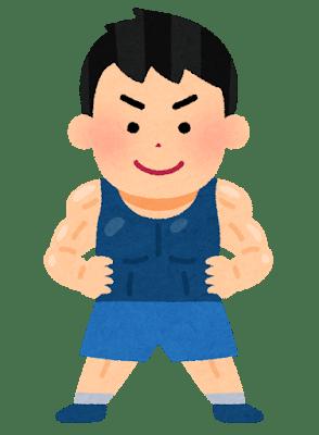 boy_macho