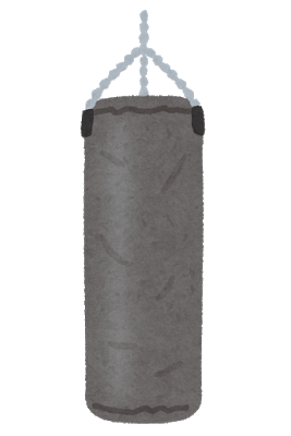 boxing_sandbag