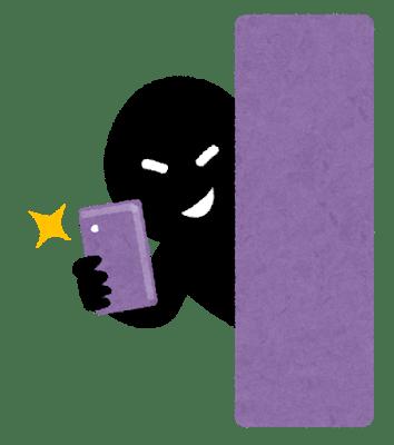 ihan_tousatsu_smartphone