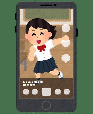 smartphone_screen_sns_video