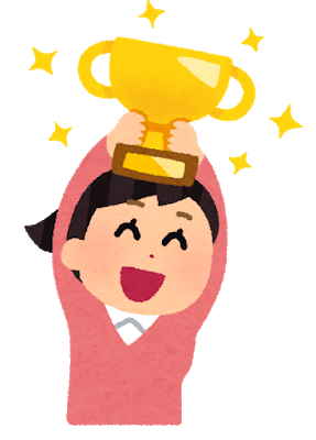 trophy_woman