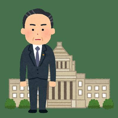 seiji_souridaijin_bg2