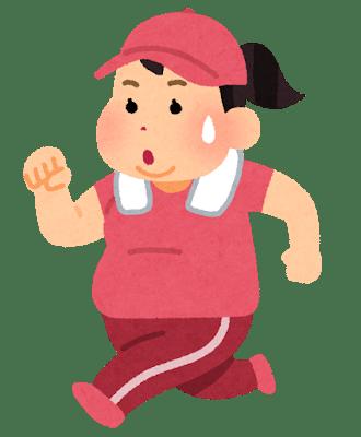 diet_running_woman