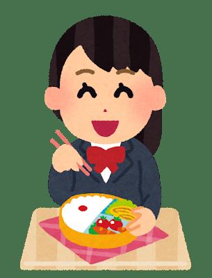 bentou_student_girl