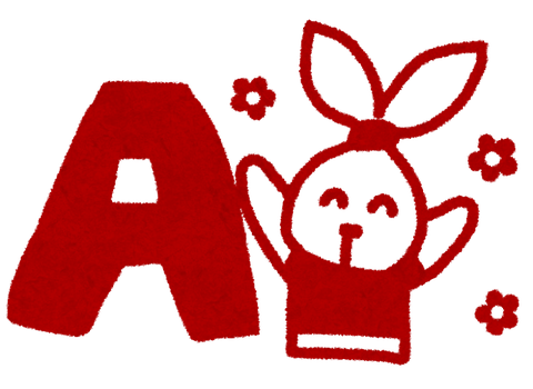 stamp_letter_a