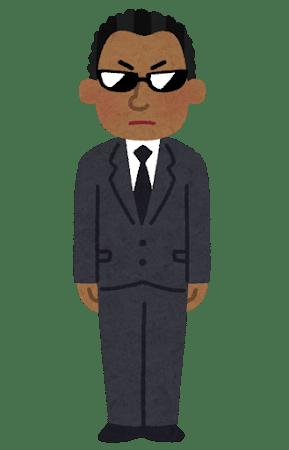 kurofuku_black_man