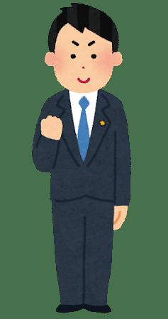 job_seijika_youngman