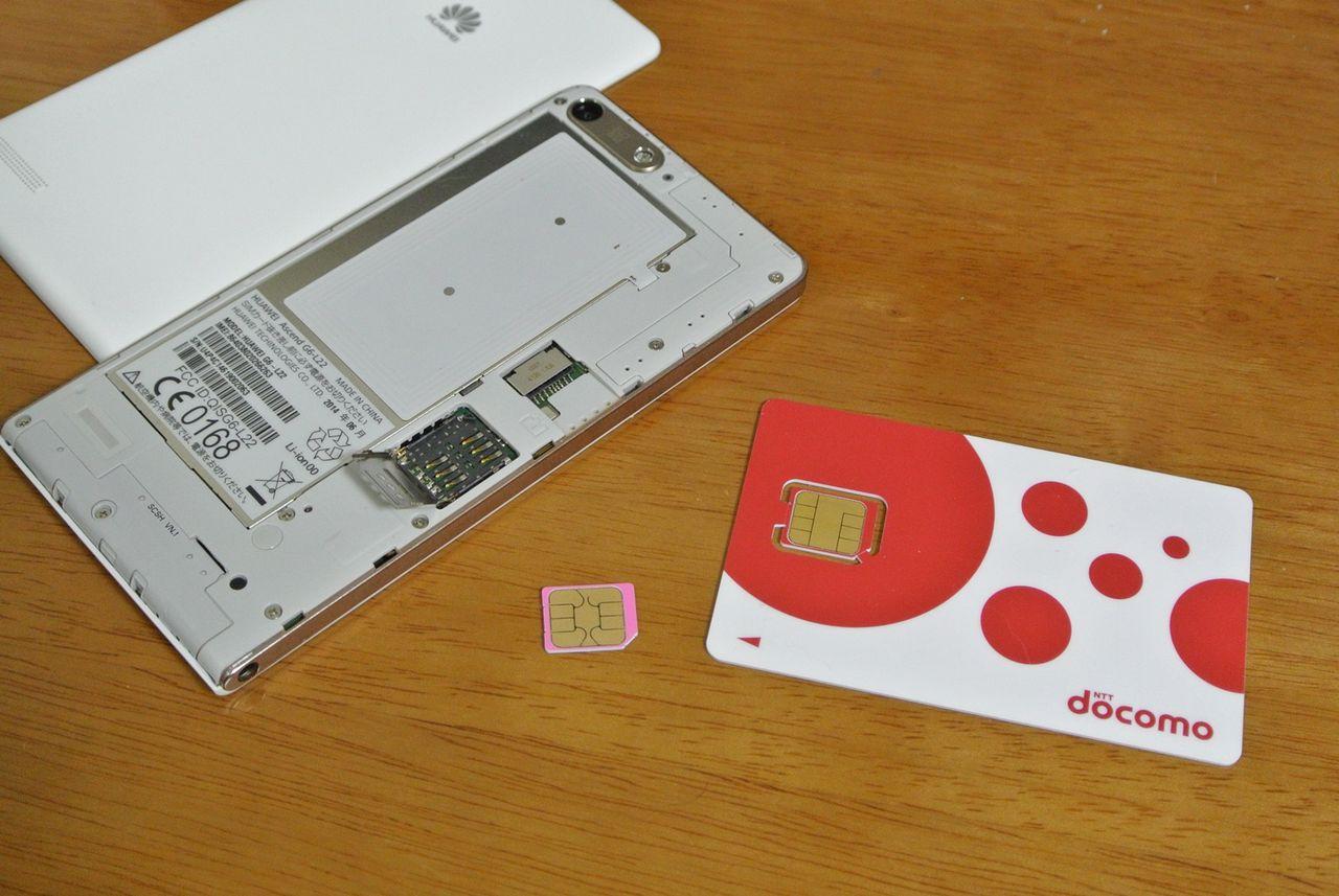 【格安SIM】So-net Prepaid LTE SIMのAPN設定【レビュー】 : 【明日から本気】