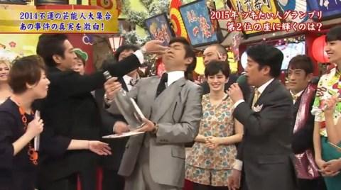 「大沢たかお 放送事故」の画像検索結果