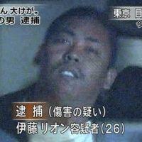 【話題】海老蔵暴行 元関東連合の伊藤リオン氏の現在・・・・