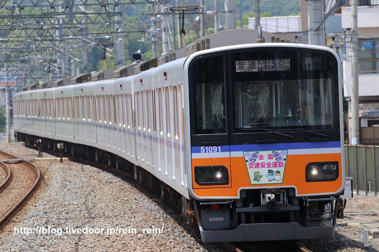 虹ブログ : 鉄道:東上線 - livedoor Blog(ブログ)