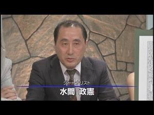 remmikkiのブログ : 水間政憲氏 『WiLL』3月號不掲載記事掲載