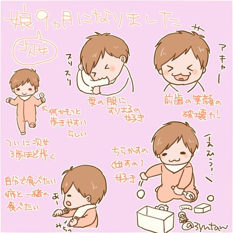 musume12