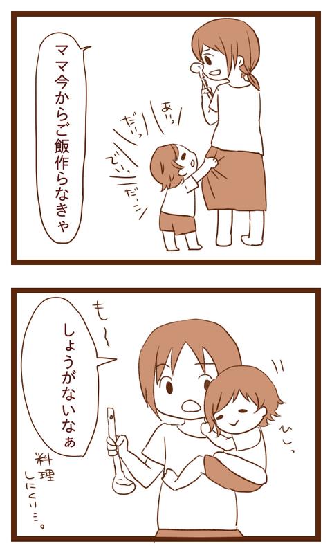 むすめ94-1