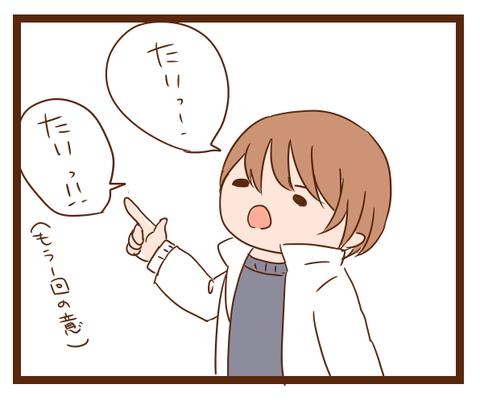musume4-4