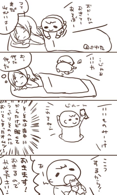 むすめ17