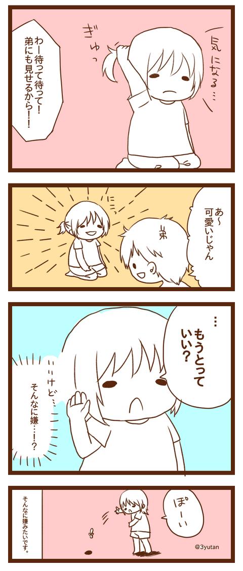musume35-2