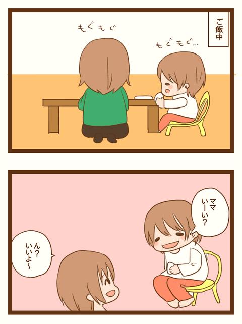 musume19-1