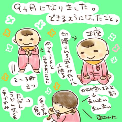 むすめ28