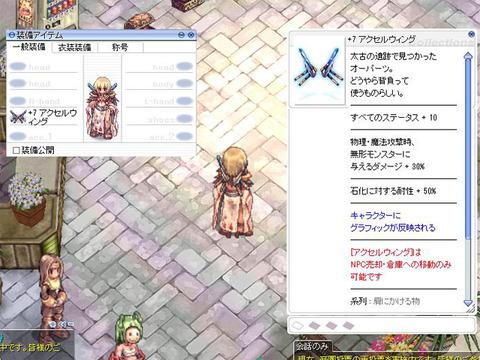週刊ROチャレンジ! : 【チャレンジ210】「結婚・養子システム ...