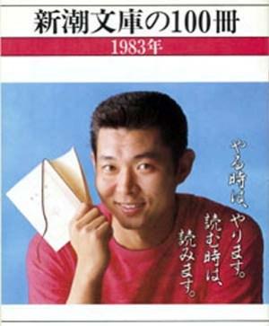 江川文庫読書