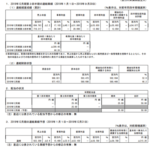 Screenshot_2019-11-07-20-24-59-08