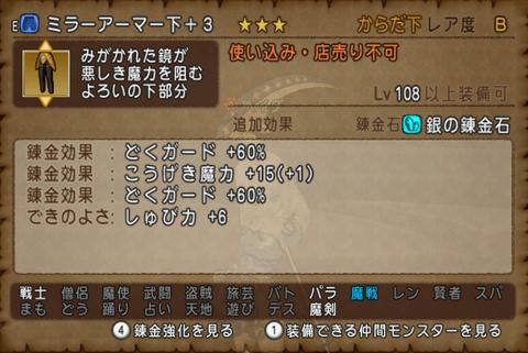 万魔4-4