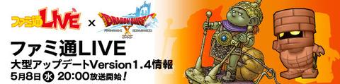 banner_rotation_20130502_001