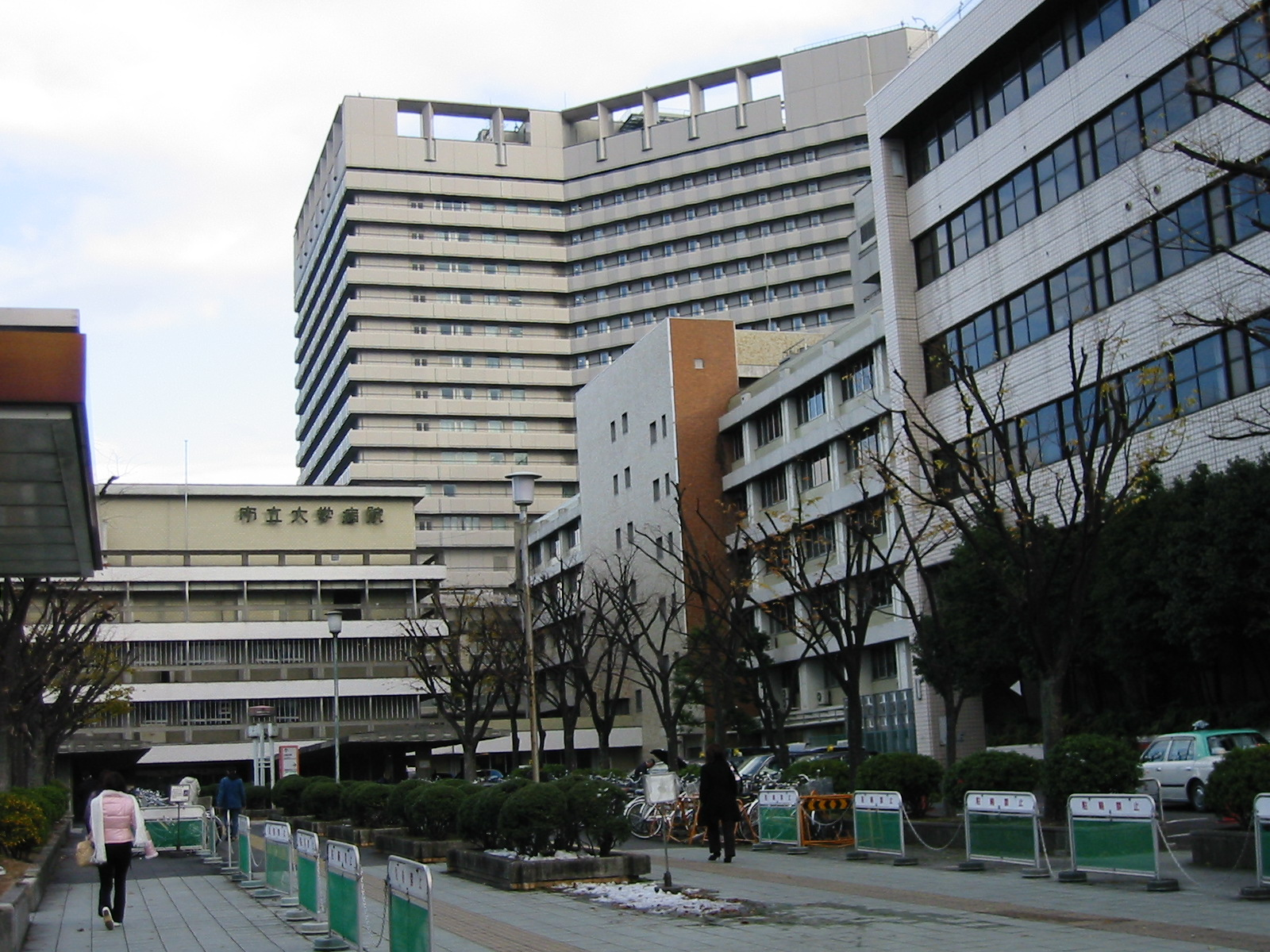 桜山,瑞穂・昭和區,名古屋の発信情報:病院 - livedoor Blog(ブログ)