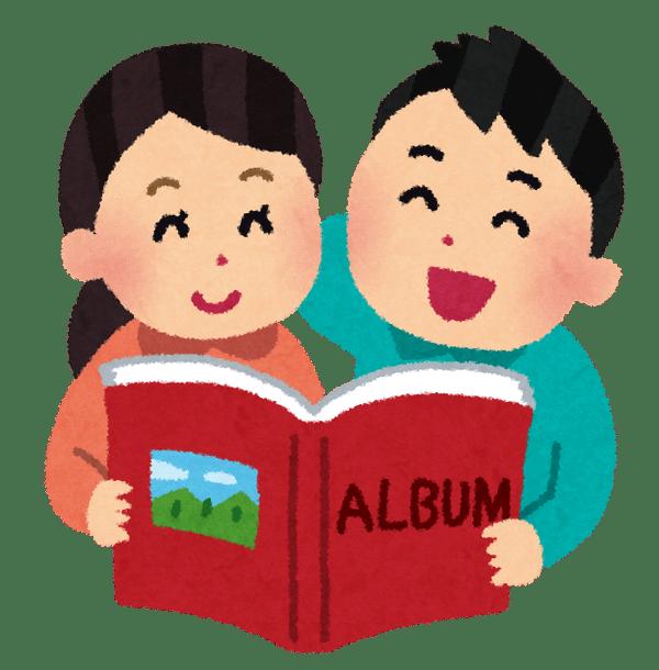 album_couple
