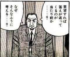 20100316_524503