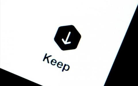 line-keep-000_0