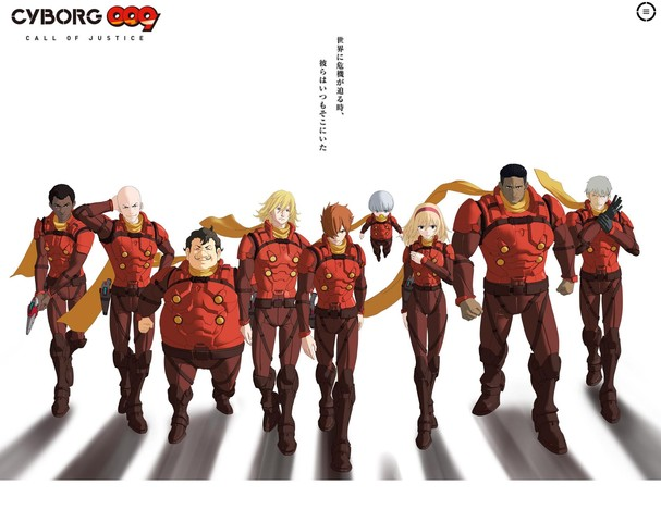 Image result for Cyborg 009: Call of Justice 2