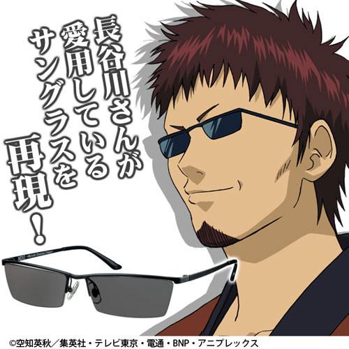 『銀魂゜』新グッズは銀八先生と長谷川さんとお揃いメガネと ...