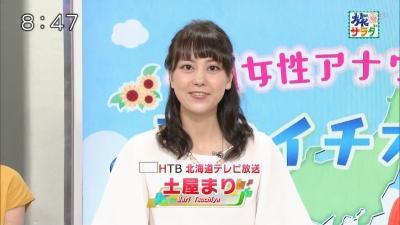土屋マリ・北海道テレビ