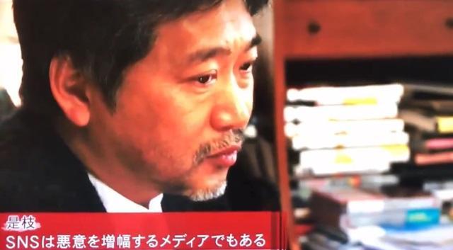 BPO是枝監督