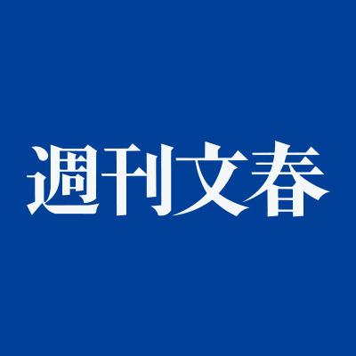 icon16128160533_表紙