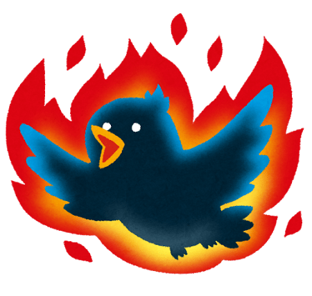 bluebird_enjou