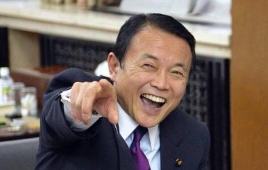 麻生太郎爆笑