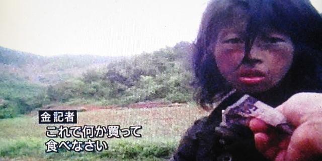 北朝鮮貧困