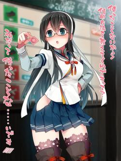 【艦これ】メガネが可愛い大淀さんのエロ画像をひたすら集めてみた【約90枚】