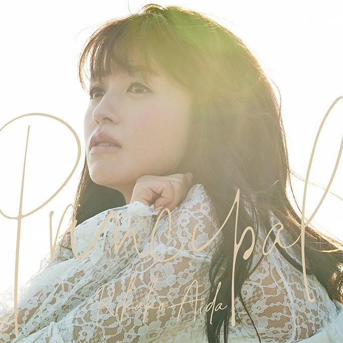【逢田梨香子】1st EP「Principal」よりリード曲「FUTURE LINE」のMVが ...
