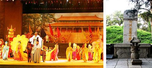世界おもしろニュース:孔子偲ぶ儒教文化の聖地 中國山東省曲阜