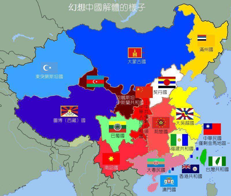 韓國人「臺灣人が予想する中國分裂後の地図をご覧下さい」 【畫像】 : 世界の憂鬱 海外・韓國の反応
