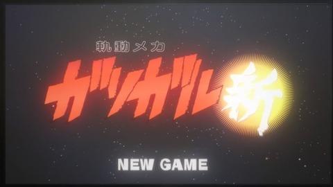 20170221-023404