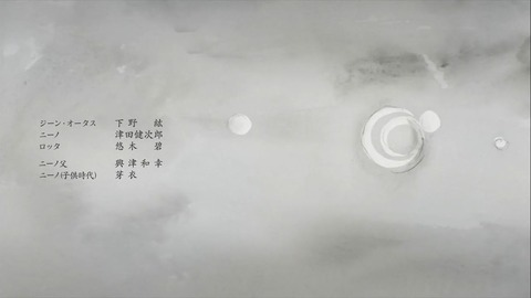20170313-024729