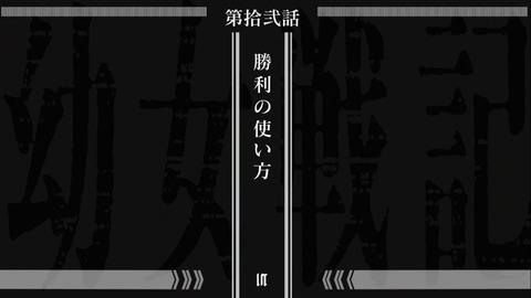 20170401-022231