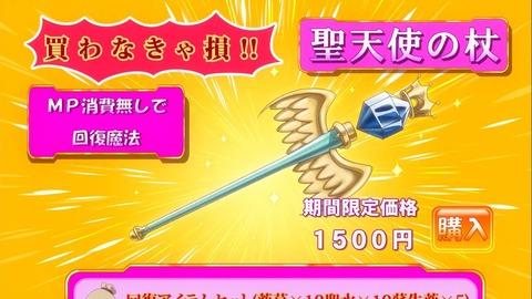 20170110-022248