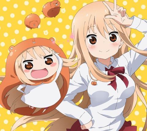 24957_himouto_umaru-chan_Android